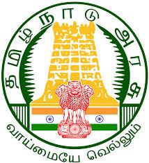 Ariyalur District Court Recruitment 2016 - Typist, Reader, Xerox Machine Operator, Driver 10 Vacancies