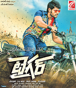 Aakhiri Warring (Tiger) 2018 Hindi Dubbed HDRip 720p