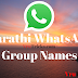WhatsApp Group Names In Marathi | Marathi WhatsApp Group Names