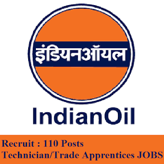 Indian Oil Corporation Limited, IOCL, Apprentice, Trade Apprentice, Technician Apprentice, Graduation, freejobalert, Sarkari Naukri, Latest Jobs, iocl logo