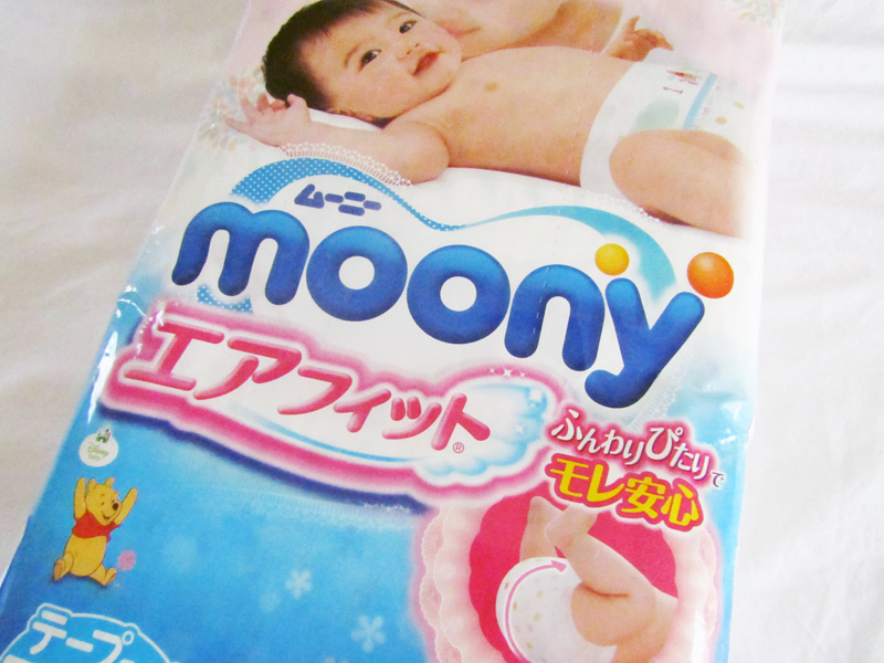 Moony Japanese Nappies Review