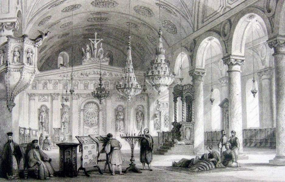 Αποτέλεσμα εικόνας για ζωοδοχος πηγη κωνσταντινουπολη