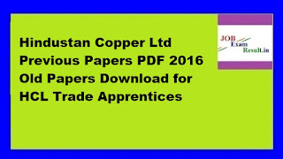 Hindustan Copper Ltd Previous Papers PDF 2016 Old Papers Download for HCL Trade Apprentices