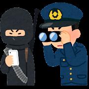 テロリストの携帯電話を覗く警察官のイラスト(日本)