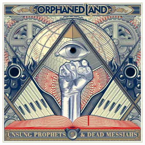 ORPHANED LAND: Νέο album τον Ιανουάριο με συμμετοχές μελών των Blind Guardian και At The Gates