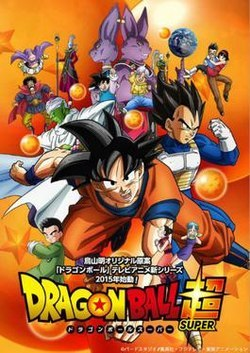 Dragon Ball Super - Anime Completo Desenhos Torrent Download capa