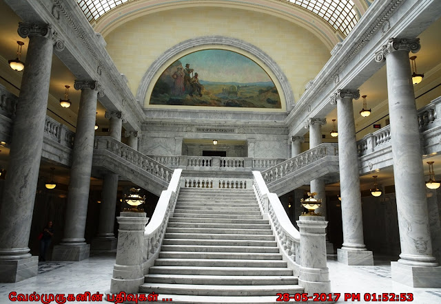 Salt Lake City Capitol Building Interior