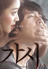 Innocent Thing 2014 [เกาหลี 18+]