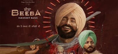 Beeba New Punjabi song