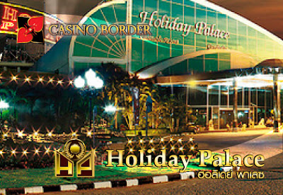 Holiday palace บาคาร่า