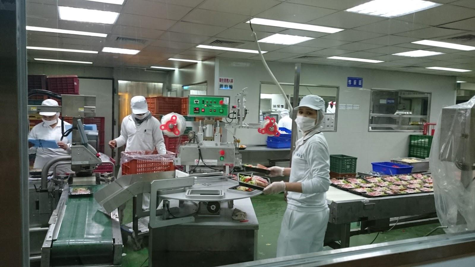 Ying-Ru 's Life : 中原食品工廠參觀