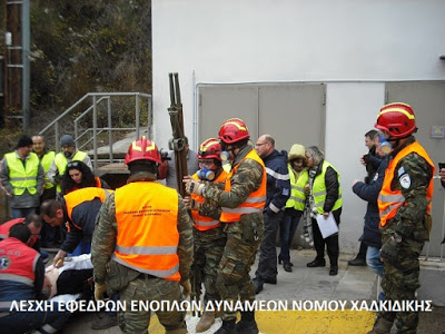 Συμμέτοχη της ΛΕΦΕΔ Ν. Χαλκιδικής στην άσκηση εκκένωσης στο Γενικό Νοσοκομείο Χαλκιδικής