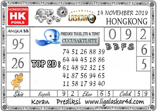 Prediksi Togel HONGKONG LASKAR4D 14 NOVEMBER 2019