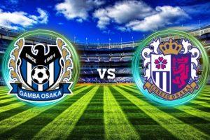 Prediksi Gamba Osaka vs Cerezo Osaka