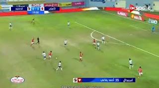 فيديو : الاهلي يفوز على الداخلية بثلاثية الاربعاء 20-02-2019 الدوري المصري