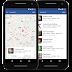 Conheça a função 'Find Wi-Fi' do Facebook e encontre a rede wi-fi mais próxima de você!