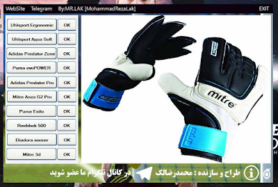 PES 2013 Gloves Selector BY MR.LAK