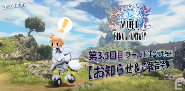 Nos muestran comparación entre las versiones de World of Final Fantasy