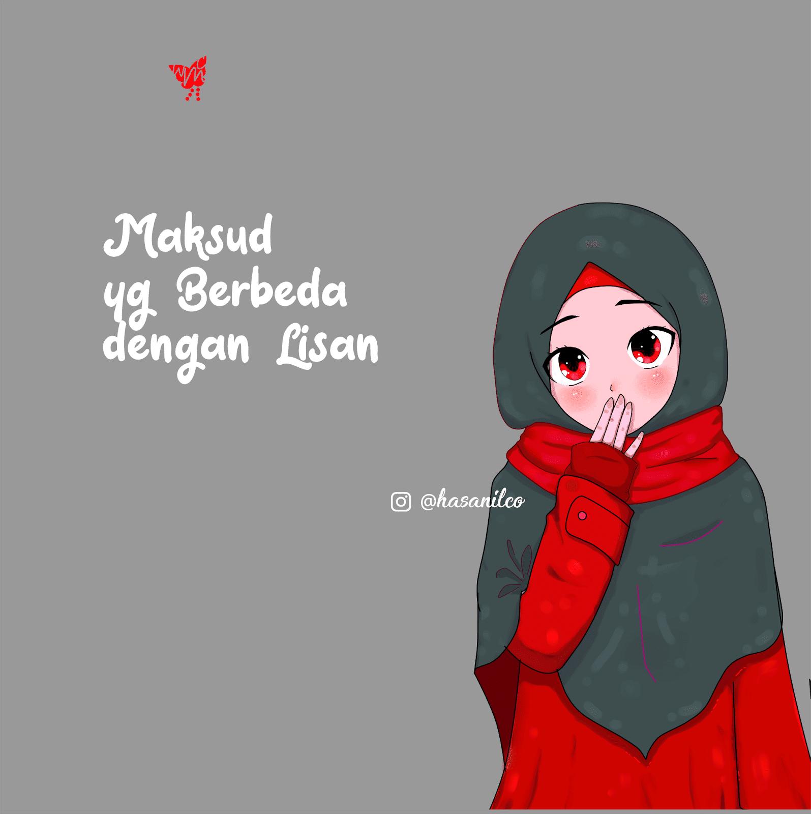 Download 960 Koleksi Wallpaper Animasi Muslimah Gratis Terbaik