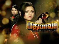 Watch Madhubala 21-10-2013 Polimertv Serial Online | Watch