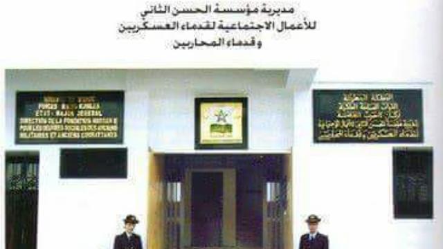 معاناة أبناء شهداء الجيش المغربي /البطالة/