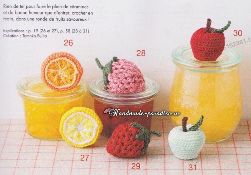 Схемы вязания лимона, клубники и яблочка крючком