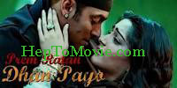 Prem Ratan Dhan Payo (2015) Full Movie Free Download HD online Watch When Release