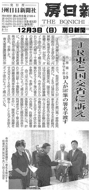 http://doro-chiba.org/nikkan_dc/n2017_07_12/n8372.htm