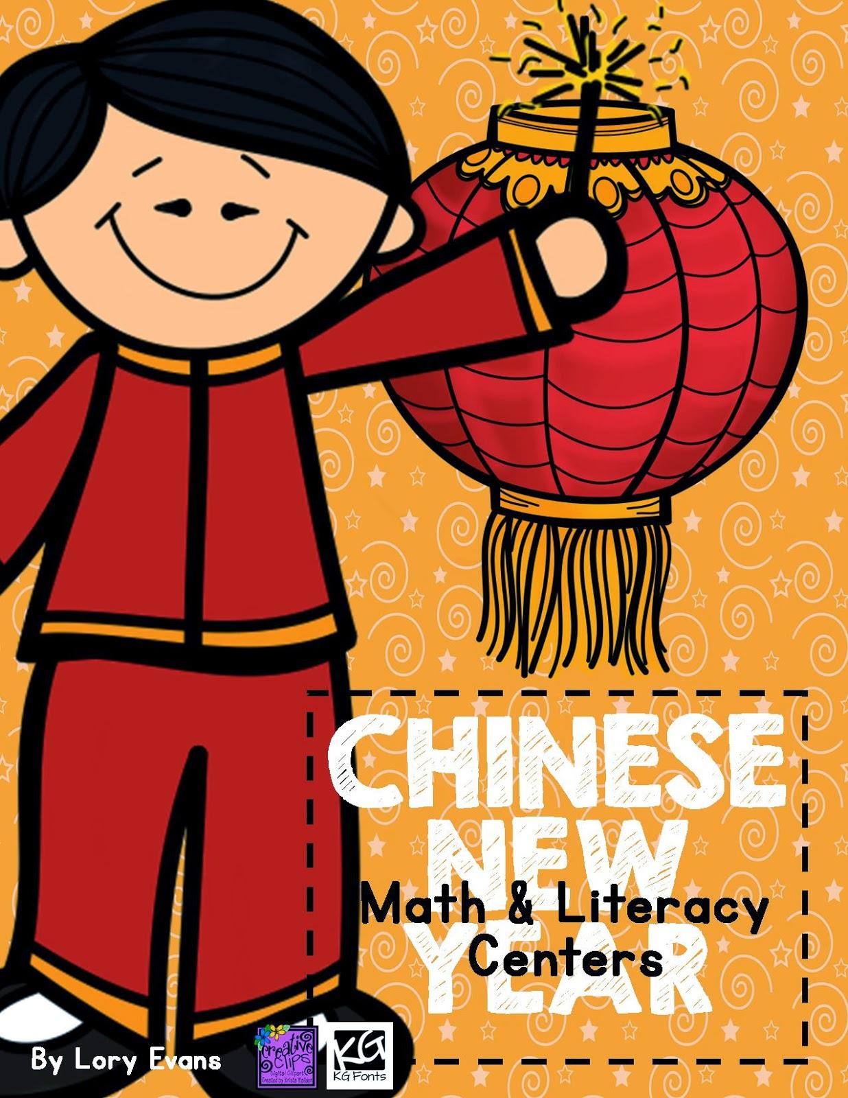 small resolution of Lory's 2nd Grade Skills: Chinese New Year \u0026 Giveaway \u0026 Freebie