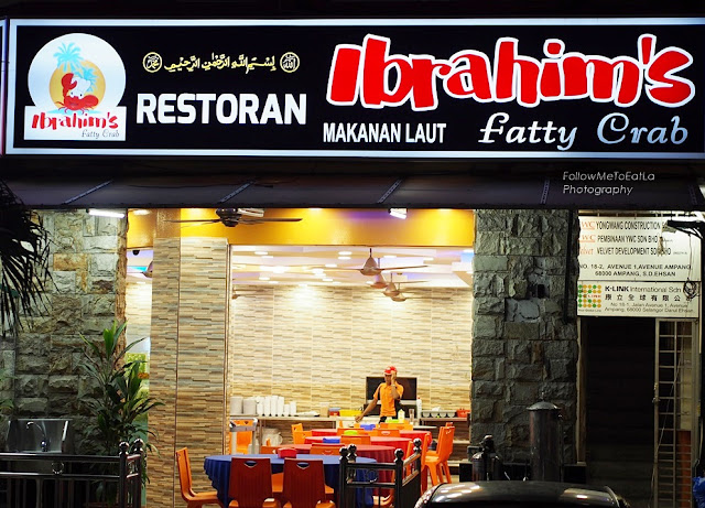 Frontage Of Ibrahim's Fatty Crab Restaurant