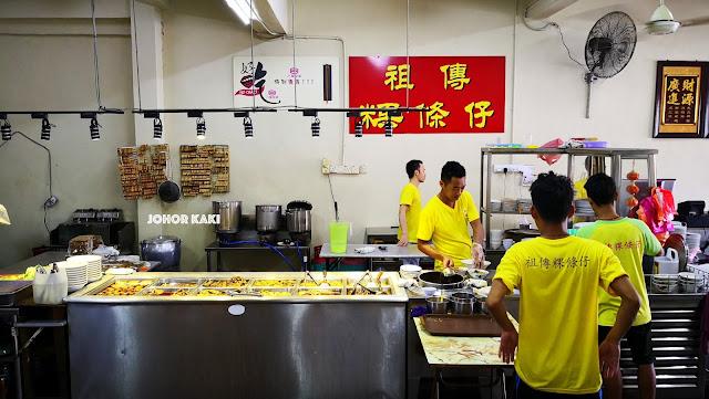 Kway Teow Kia @ Solid Cafeteria 祖传果条仔 in Taman Johor Jaya JB