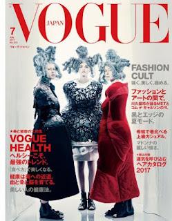 VOGUE JAPAN (ヴォーグジャパン) 2017年06月号