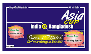 Ind vs BAN Today Match Prediction - Asia Cup Match