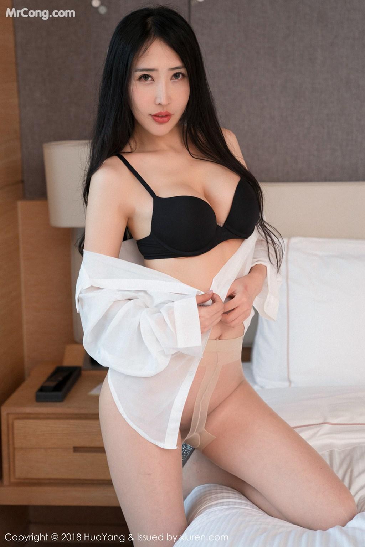 Image HuaYang-2018-06-13-Vol.052-Yu-Xin-Yan-MrCong.com-008 in post HuaYang 2018-06-13 Vol.052: Người mẫu Yu Xin Yan (余馨妍) (39 ảnh)