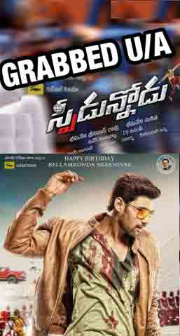Speedunnodu Movie Censor Board Report Details