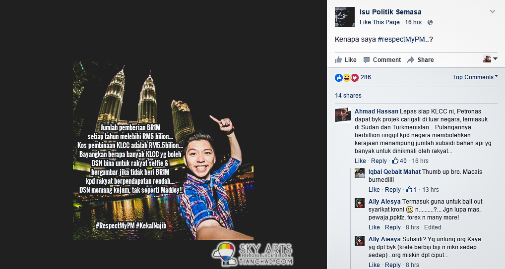 Selfie Photo Of Klcc Being Misused By Unauthorized Party Political Message