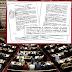 Με εντολή Εισαγγελέα θυροκολλήθηκαν (στους κρυπτόμενους βουλευτές) τα εξώδικα για τη Μακεδονία... (photo)