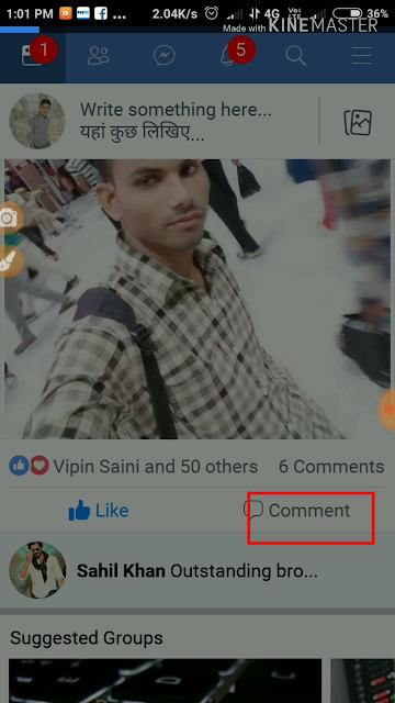 Facebook Amazing comment  केसे  करे ?(only for facebook app ,messanger)