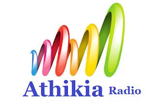 Athikia Radio Mainstream Ελληνική Μουσική