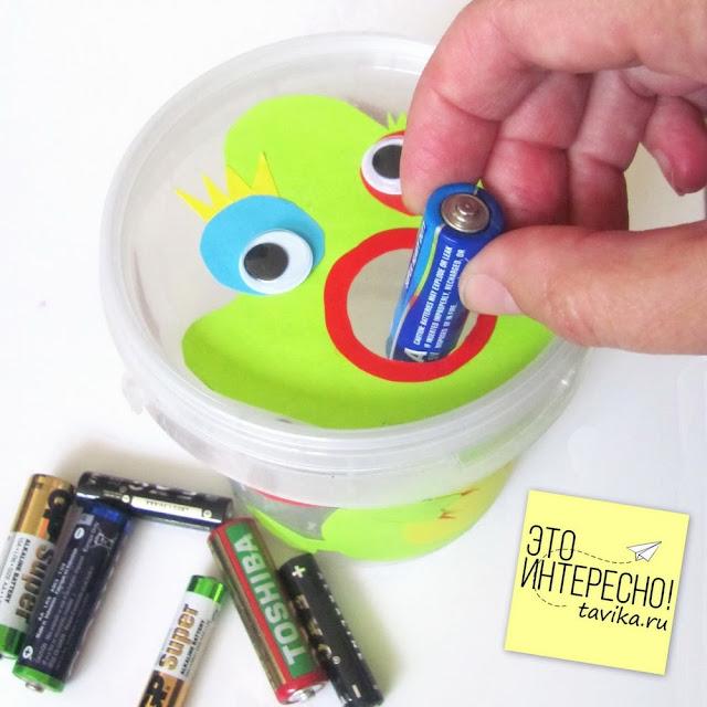 Контейнер для сбора использованных батареек - детская поделка про экологию