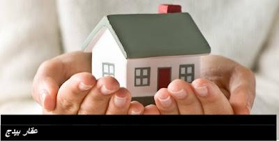 شقق للبيع مدينة نصر Apartments sale Nasr City #sh