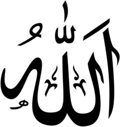 ALLAH MENYINDIR KITA