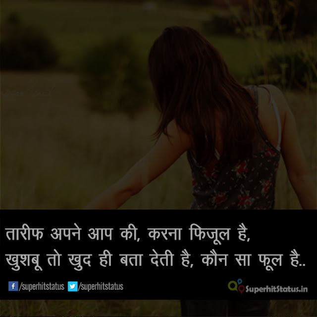 image of 2 Line Hindi Shayari on Ishq Jism Se Image