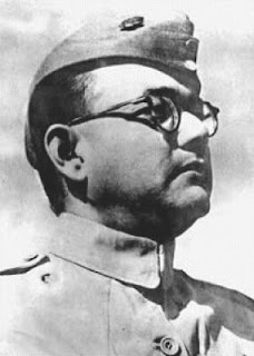 Subhash Chandra Bose : Breaking Knowledge