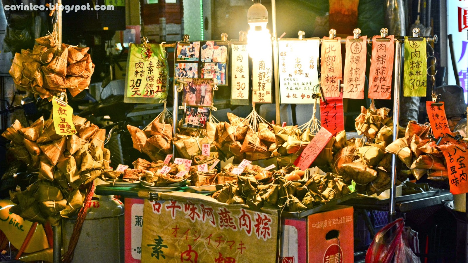 Longshan temple night market