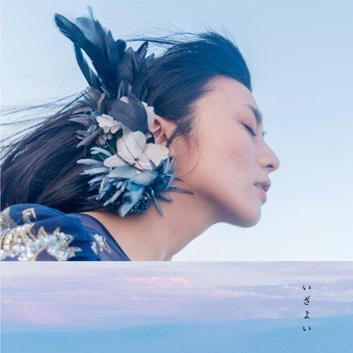 "Ko Shibasaki - Izayoi (""Shibasaki Jingu"" Live ver.) [FLAC 24bit + MP3 320 / WEB]"