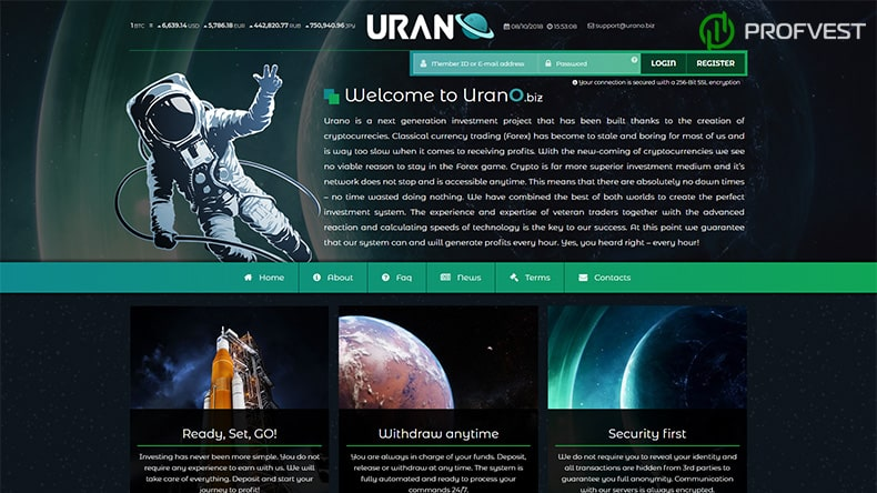 Urano обзор и отзывы HYIP-проекта