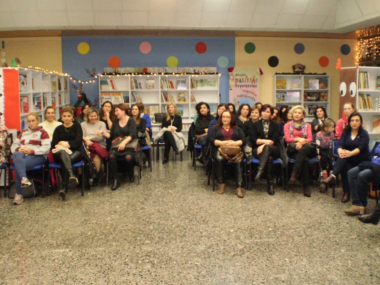 Βιωματικό εργαστήριο στη Δημοτική Βιβλιοθήκη Λάρισας στο πλαίσιο της επιμόρφωσης του προσωπικού της Αντιδημαρχίας Κοινωνικής Πολιτικής