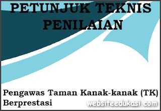 Juknis Penilaian Pengawas TK Berprestasi 2019