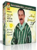 Ahmed Outaleb-Righ a slam ak nsarf